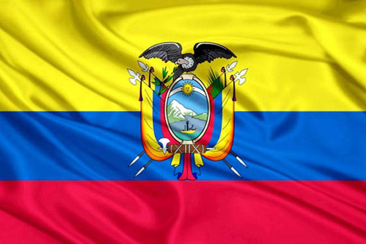 تحصیل در کشور اکوادور