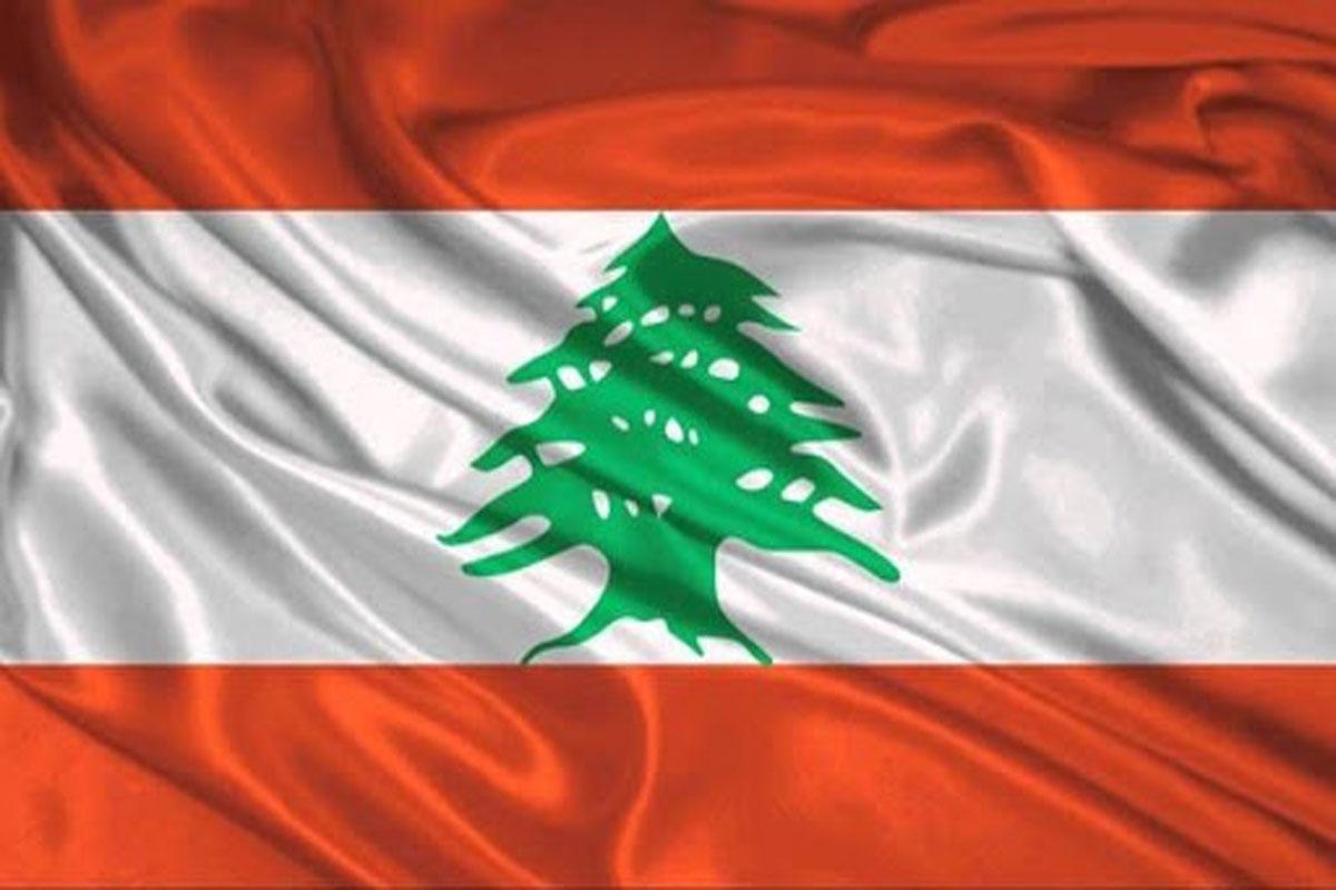 تحصیل در کشور لبنان