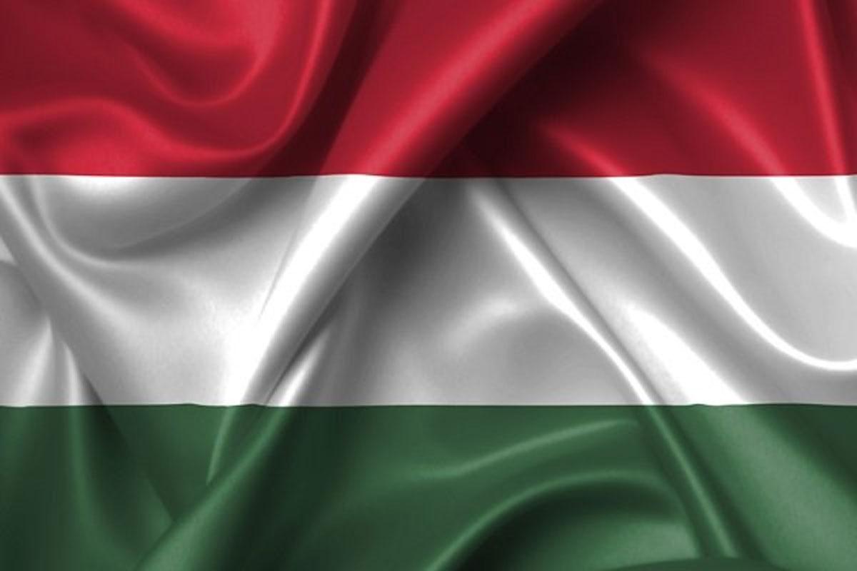 تحصیل در کشور مجارستان
