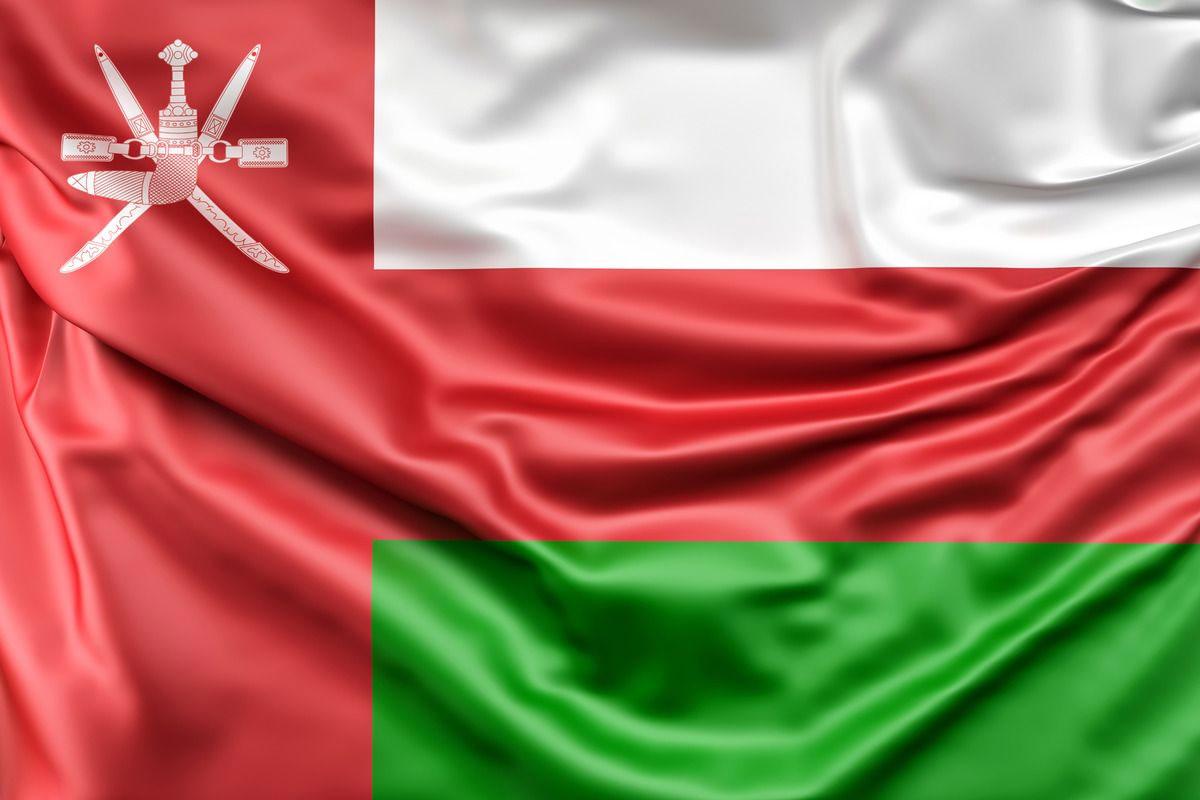 تحصیل در کشور عمان