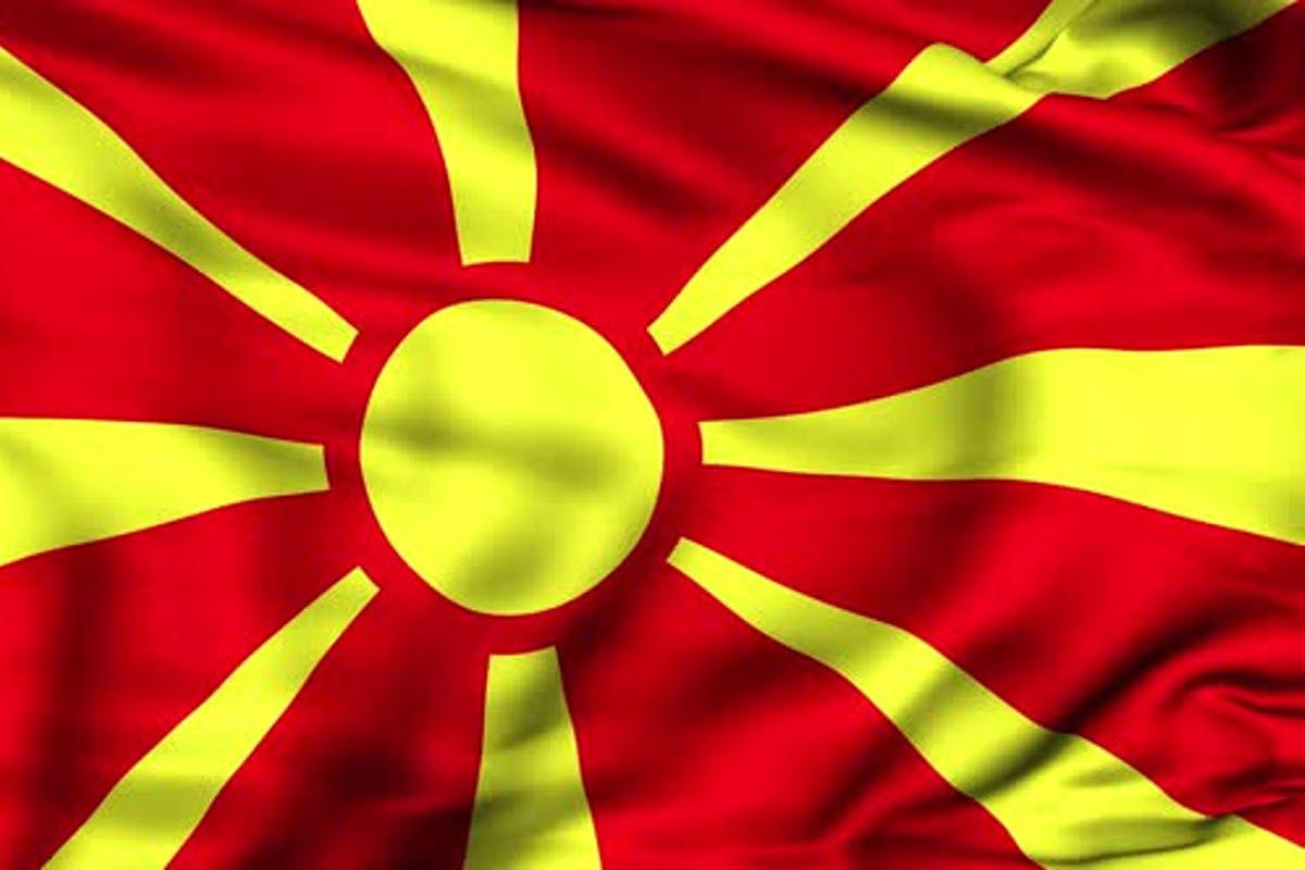 ثبت شرکت در کشور مقدونیه