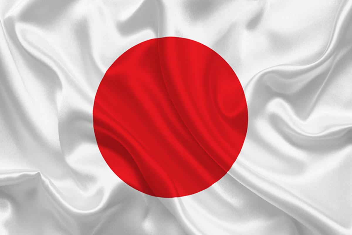 خرید ملک در ژاپن