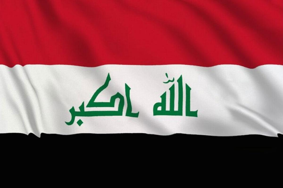 خرید ملک در عراق