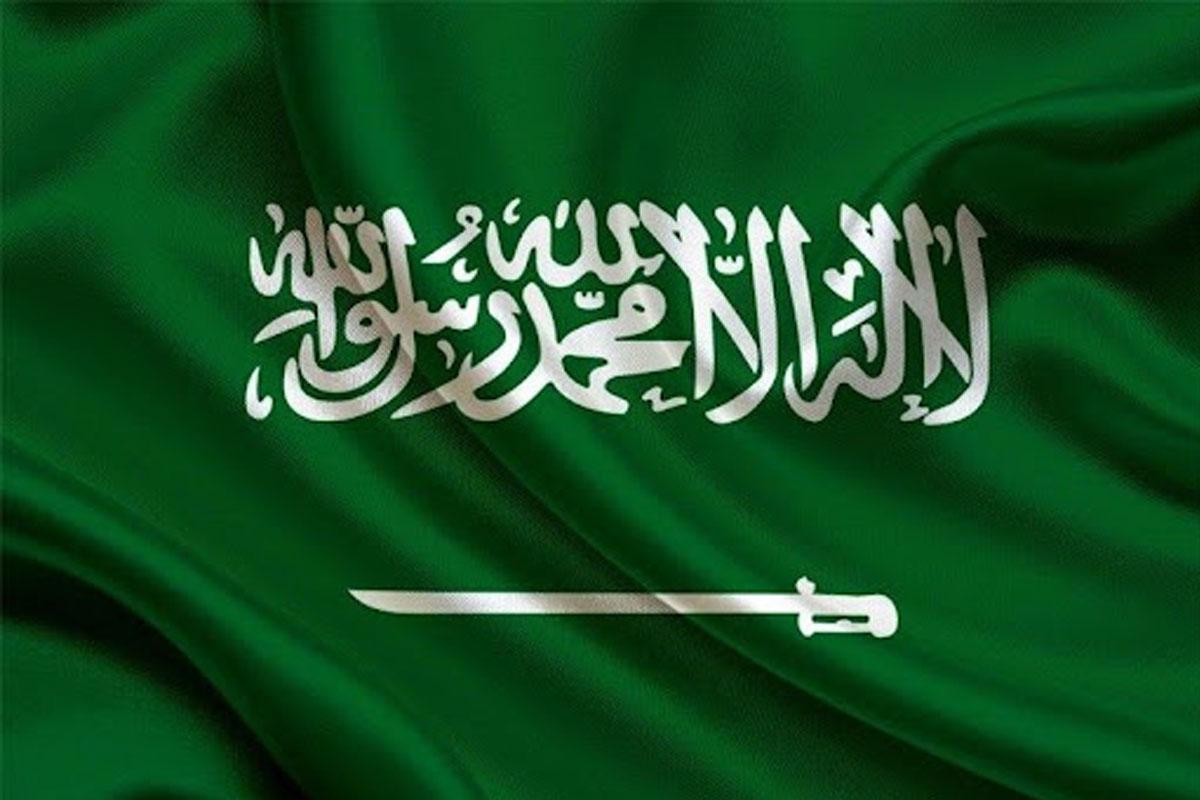 خرید ملک در عربستان