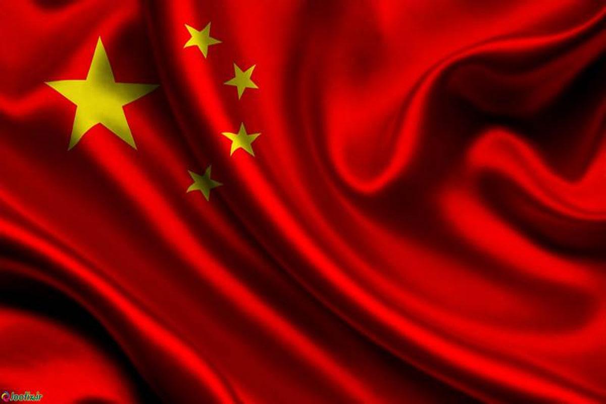 خرید ملک در چین