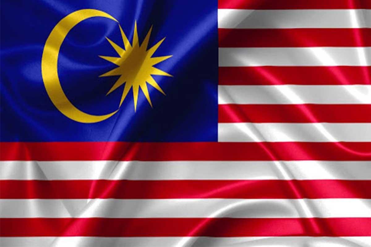 امور حقوقی در مالزی