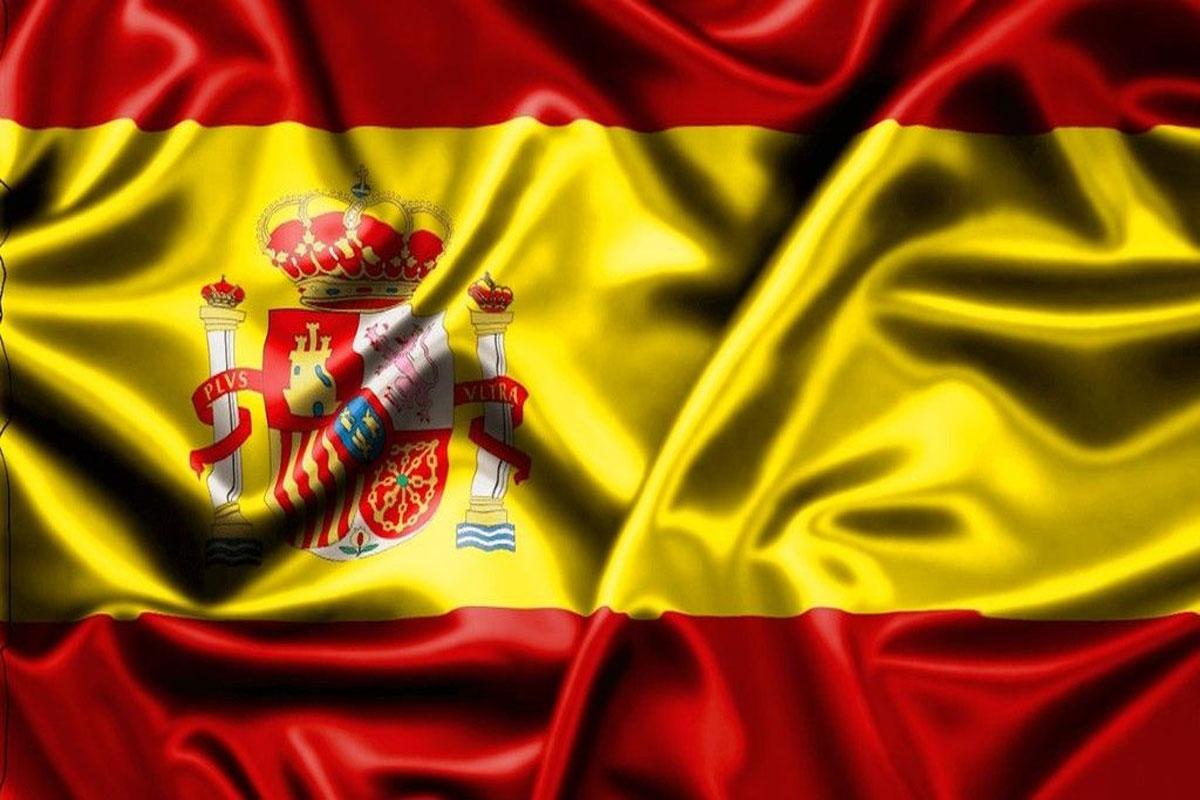 خرید ملک در اسپانیا