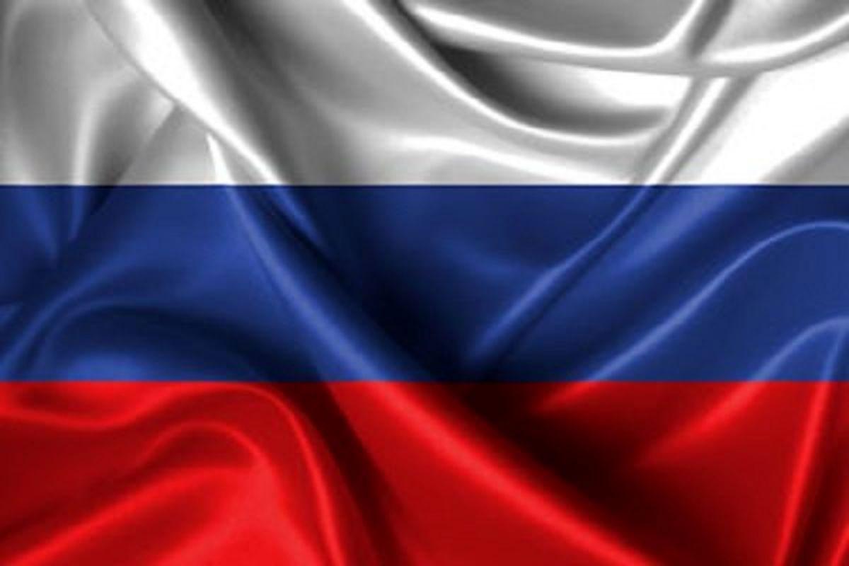 خرید ملک در روسیه