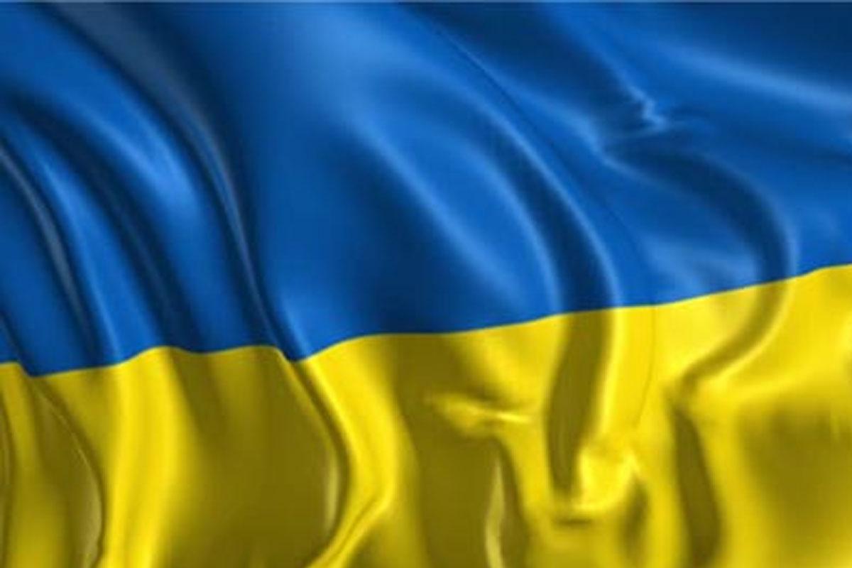 خرید ملک در اوکراین