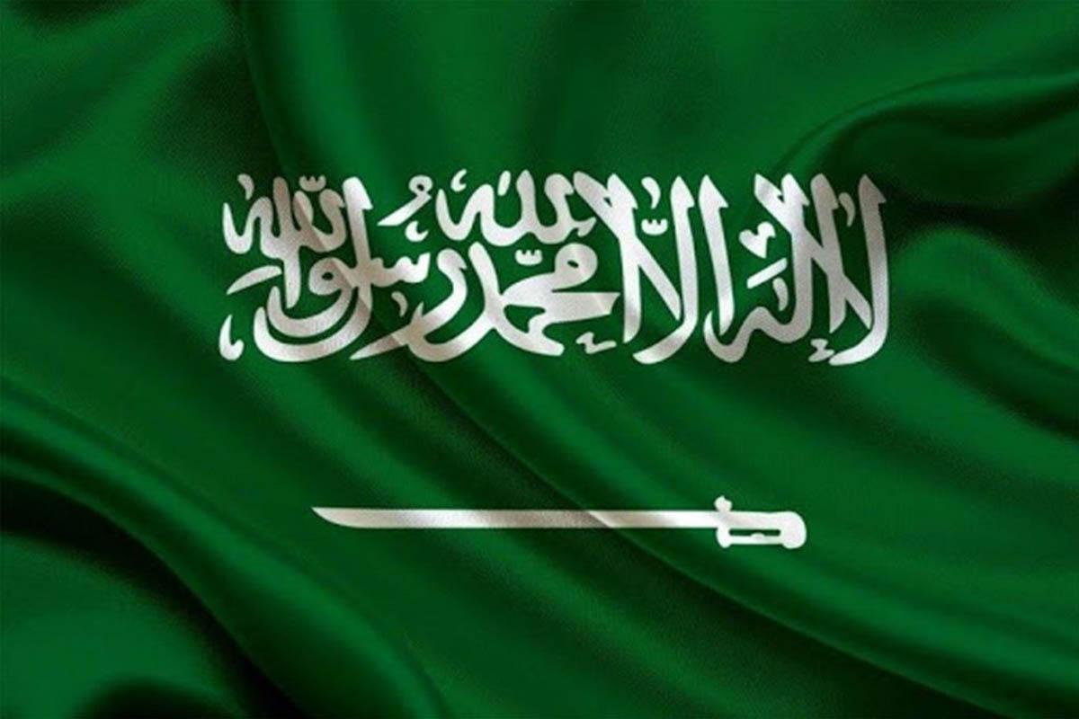 امور حقوقی در عربستان سعودی