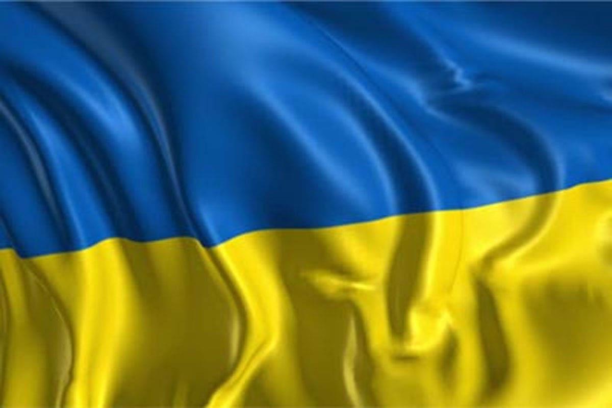 امور حقوقی در اوکراین