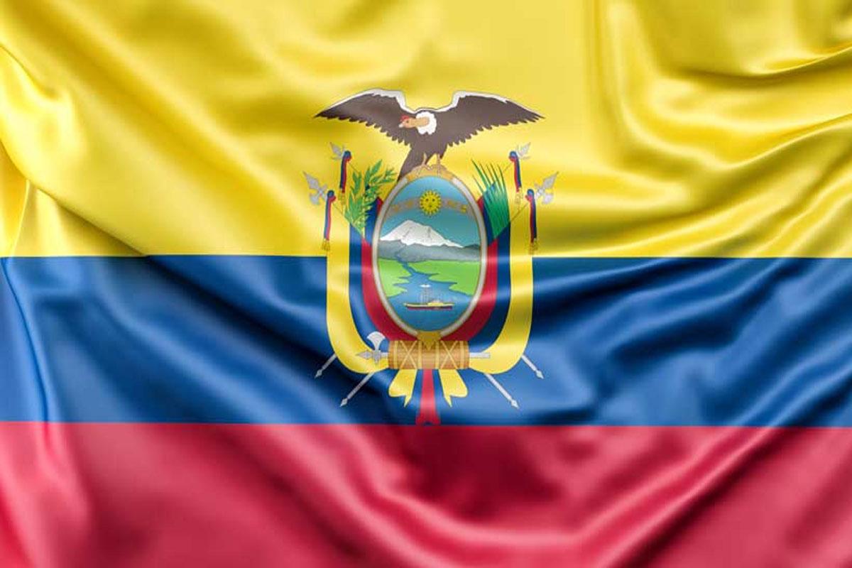 خرید ملک در اکوادور