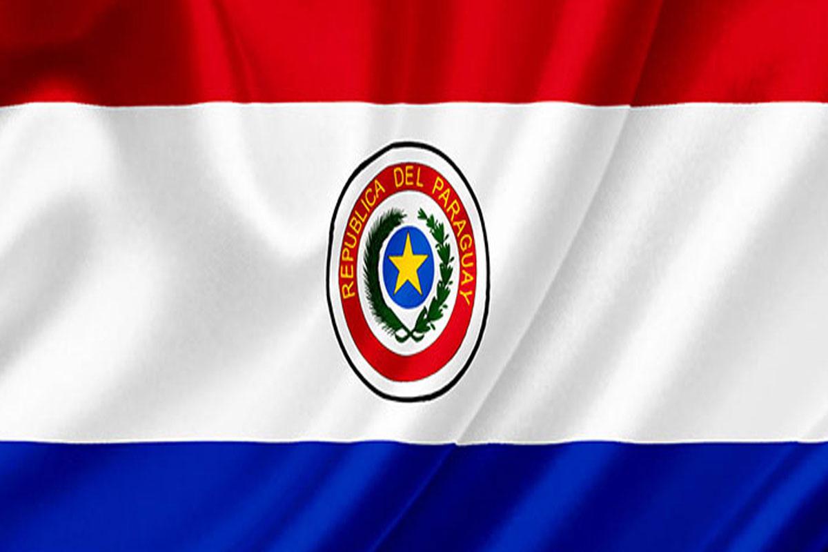 خرید ملک در پاراگوئه